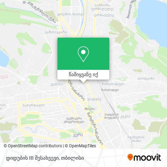 დიდუბის III შესახვევი რუკა