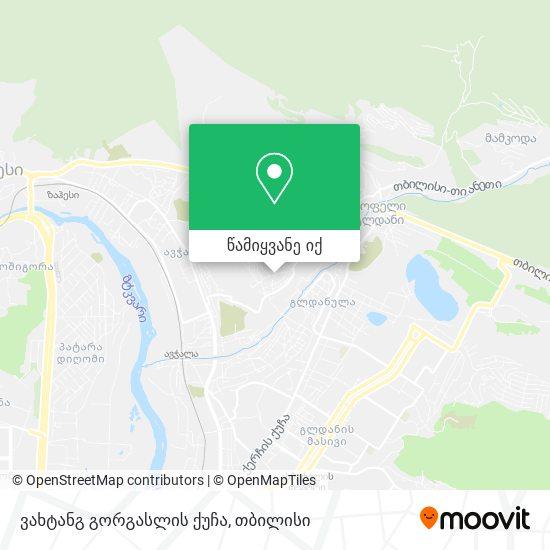 ვახტანგ გორგასლის ქუჩა რუკა