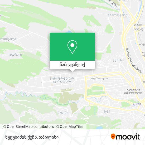 ნუცუბიძის ქუჩა რუკა