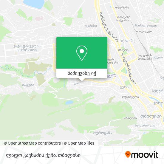 ლადო კავსაძის ქუჩა რუკა