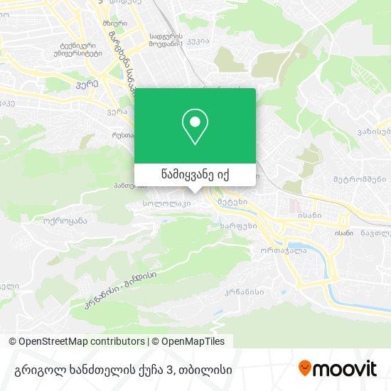 გრიგოლ ხანძთელის ქუჩა 3 რუკა