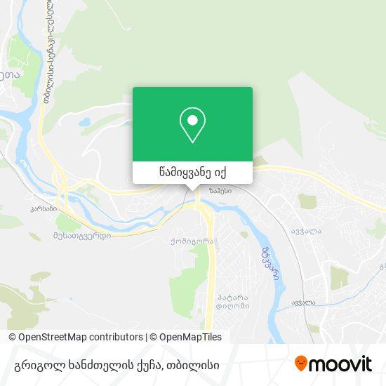 გრიგოლ ხანძთელის ქუჩა რუკა