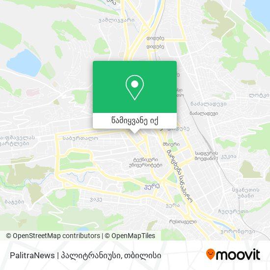 PalitraNews   პალიტრანიუსი რუკა