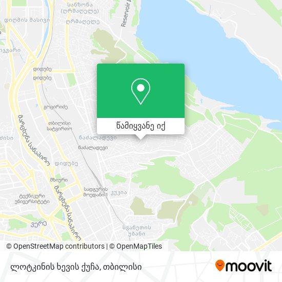 ლოტკინის ხევის ქუჩა რუკა