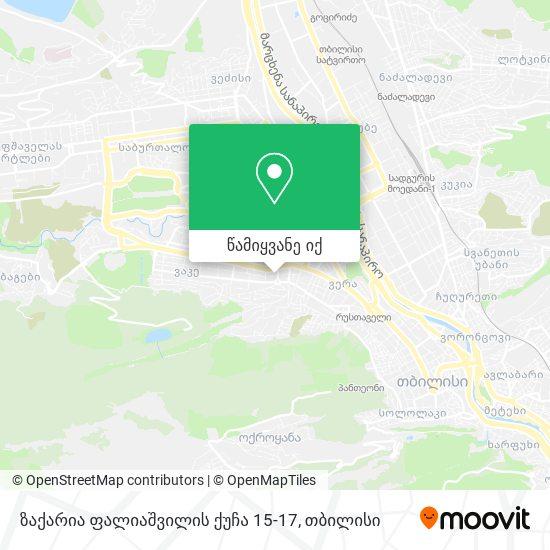ზაქარია ფალიაშვილის ქუჩა 15-17 რუკა