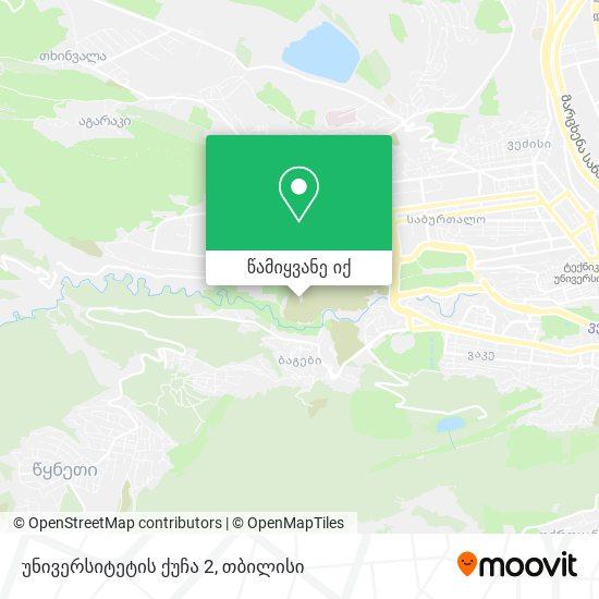უნივერსიტეტის ქუჩა 2 რუკა