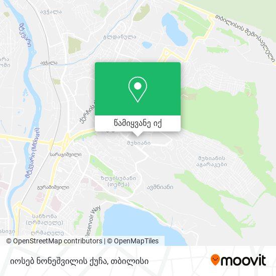 იოსებ ნონეშვილის ქუჩა რუკა