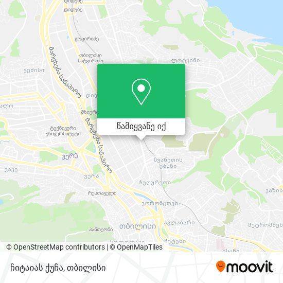 ჩიტაიას ქუჩა რუკა