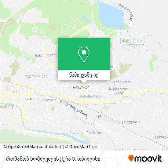 რომანოზ ხომლელის ქუჩა 3 რუკა