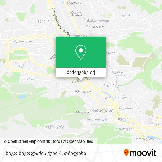 ნიკო ნიკოლაძის ქუჩა 4 რუკა