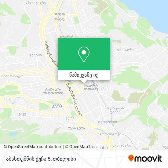 აბასთუმნის ქუჩა 5 რუკა
