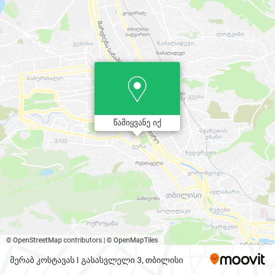 მერაბ კოსტავას I გასასვლელი 3 რუკა