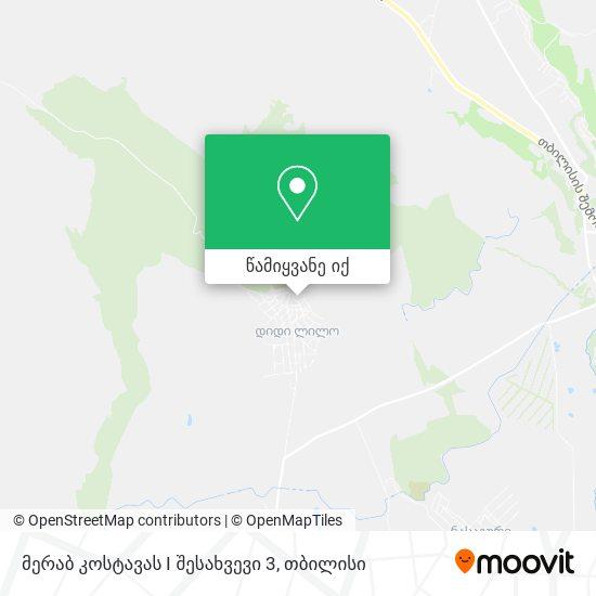 მერაბ კოსტავას I შესახვევი 3 რუკა