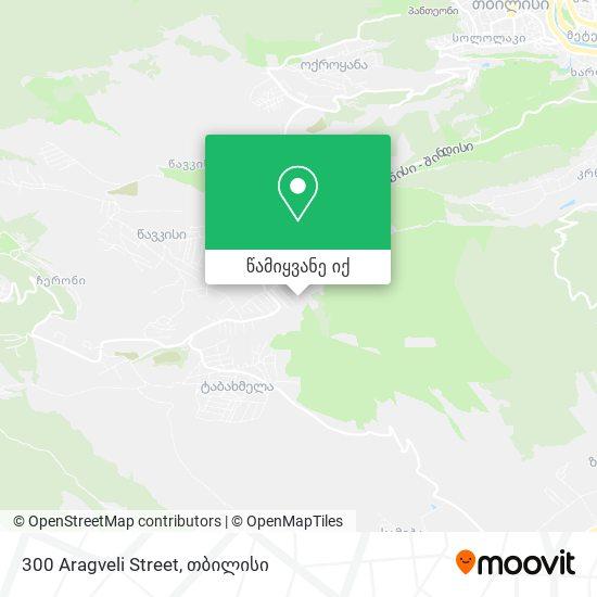 300 Aragveli Street რუკა