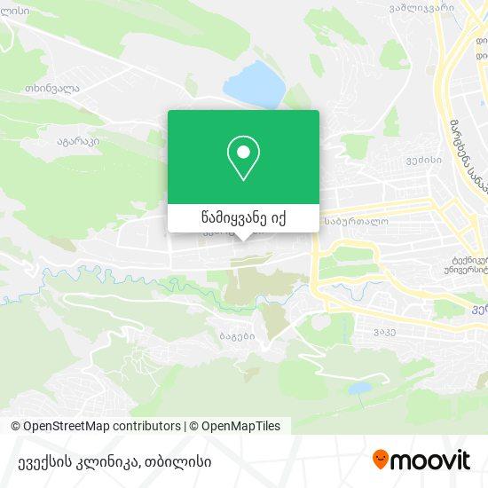 ევექსის კლინიკა რუკა