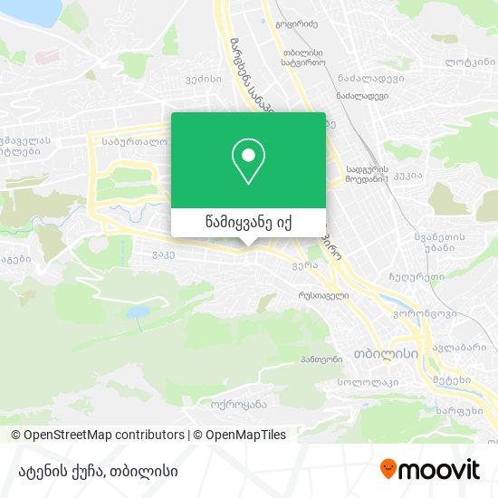 ატენის ქუჩა რუკა