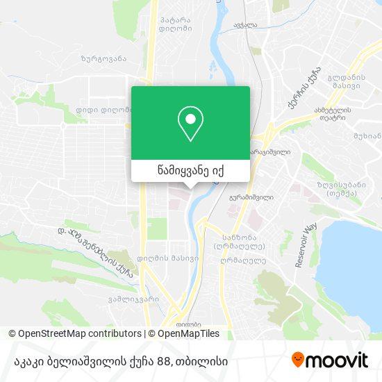 აკაკი ბელიაშვილის ქუჩა 88 რუკა