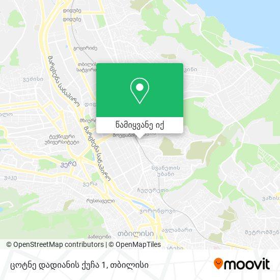 ცოტნე დადიანის ქუჩა 1 რუკა