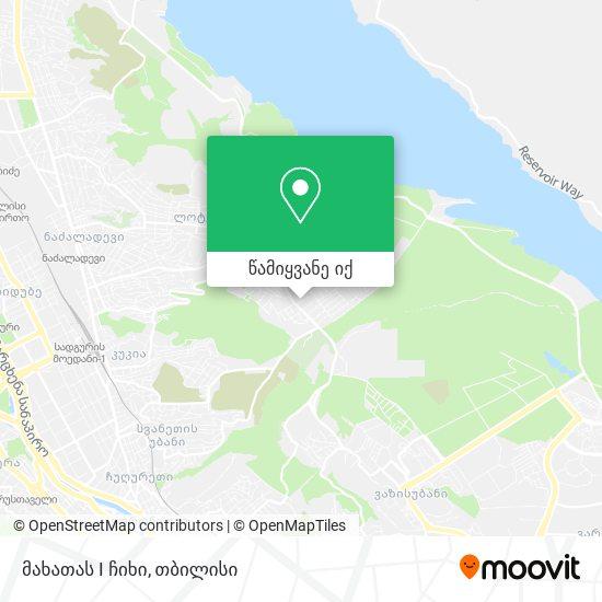 მახათას I ჩიხი რუკა