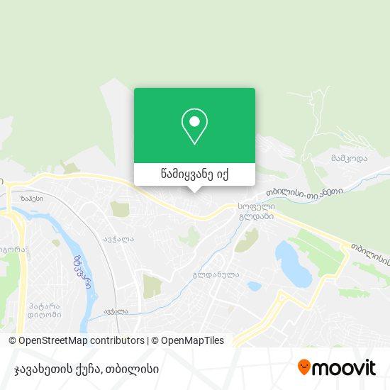ჯავახეთის ქუჩა რუკა