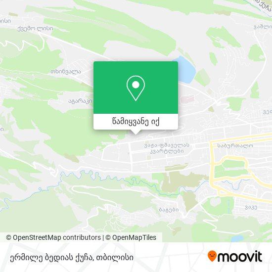 ერმილე ბედიას ქუჩა რუკა