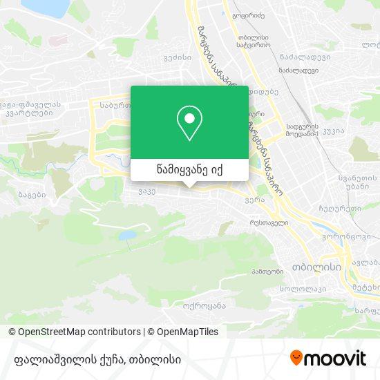 ფალიაშვილის ქუჩა რუკა