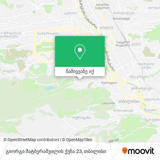 გიორგი შატბერაშვილის ქუჩა 23 რუკა