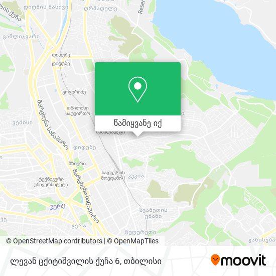 ლევან ცქიტიშვილის ქუჩა 6 რუკა