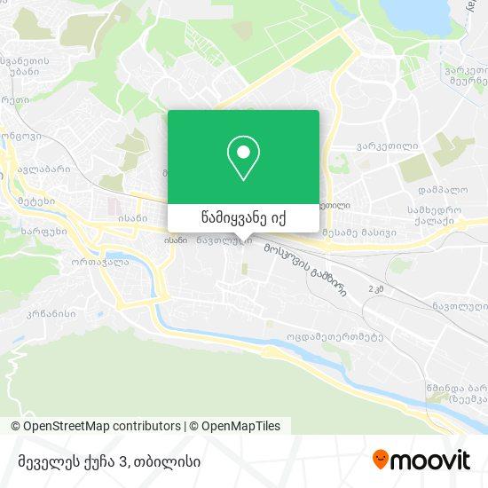 მეველეს ქუჩა 3 რუკა