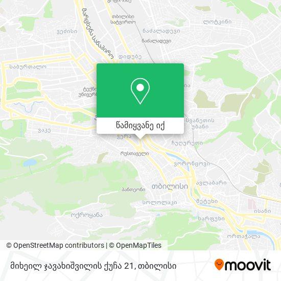 მიხეილ ჯავახიშვილის ქუჩა 21 რუკა