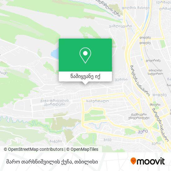 მარო თარხნიშვილის ქუჩა რუკა