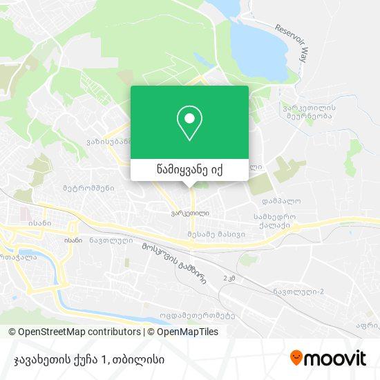 ჯავახეთის ქუჩა 1 რუკა