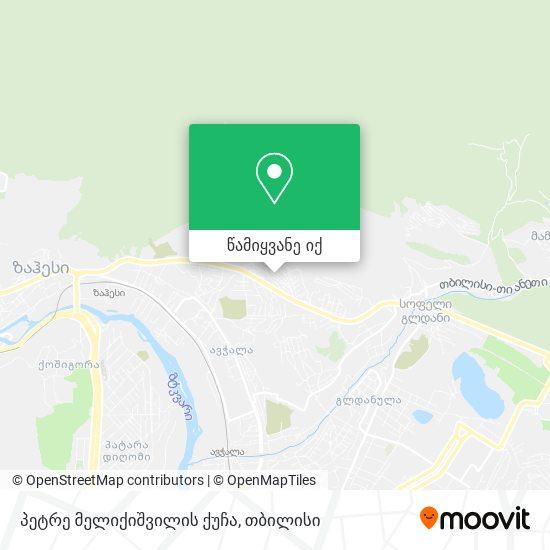 პეტრე მელიქიშვილის ქუჩა რუკა