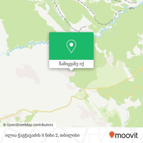 ილია ჭავჭავაძის II ჩიხი 2 რუკა