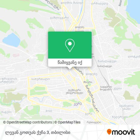 ლევან გოთუას ქუჩა 3 რუკა