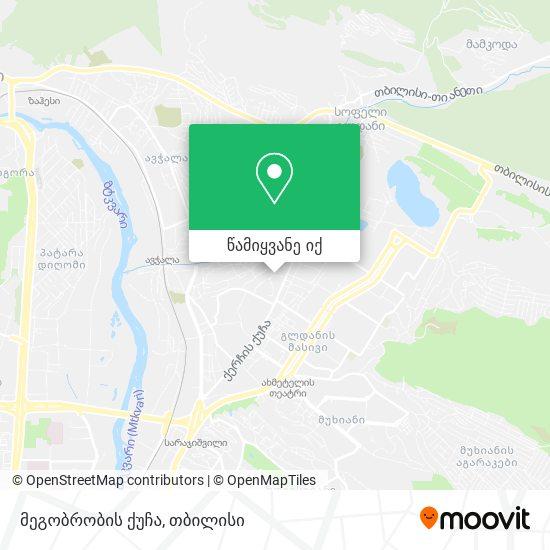 მეგობრობის ქუჩა რუკა
