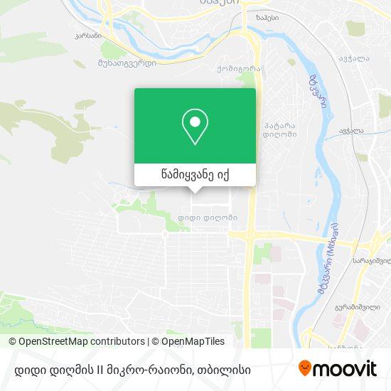 დიდი დიღმის II მიკრო-რაიონი რუკა