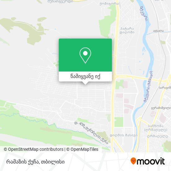 რამაზის ქუჩა რუკა