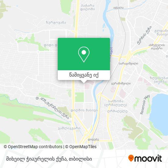 მიხეილ ჭიაურელის ქუჩა რუკა