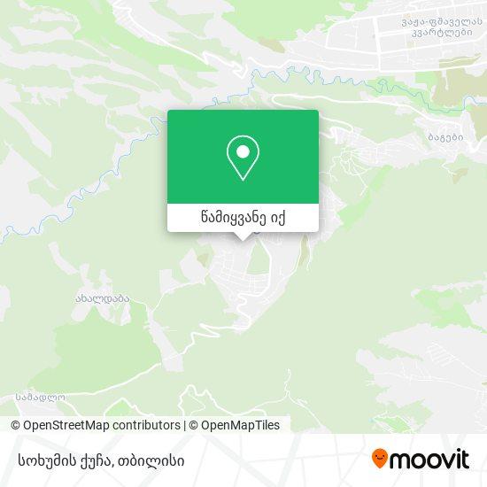 სოხუმის ქუჩა რუკა