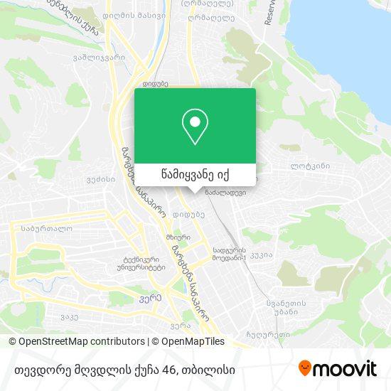 თევდორე მღვდლის ქუჩა 46 რუკა
