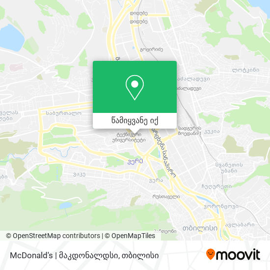 McDonald's   მაკდონალდსი რუკა