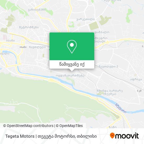 Tegeta Motors | თეგეტა მოტორსი რუკა