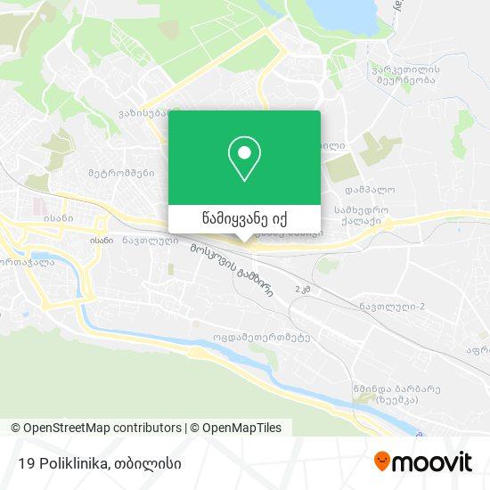 19 Poliklinika რუკა