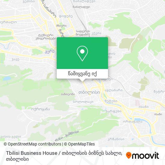 Tbilisi Business House / თბილისის ბიზნეს სახლი რუკა