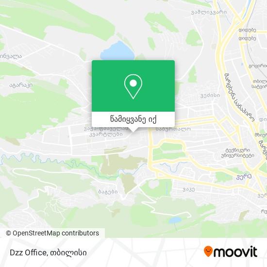 Dzz Office რუკა