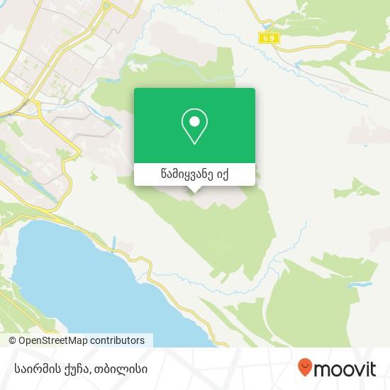 საირმის ქუჩა რუკა