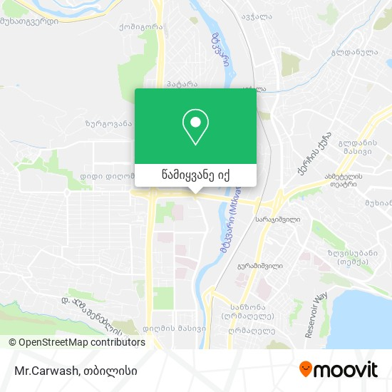 Mr.Carwash რუკა