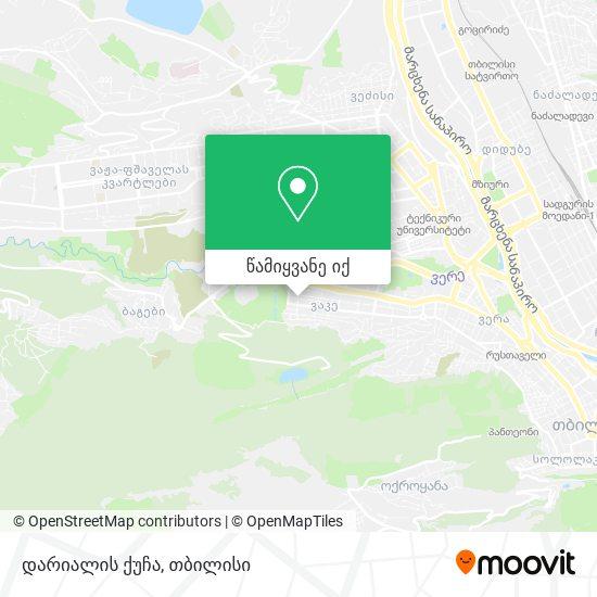 დარიალის ქუჩა რუკა