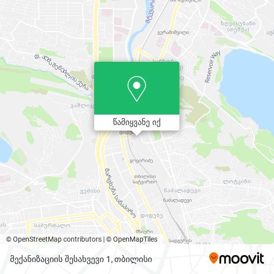 მექანიზაციის შესახვევი 1 რუკა